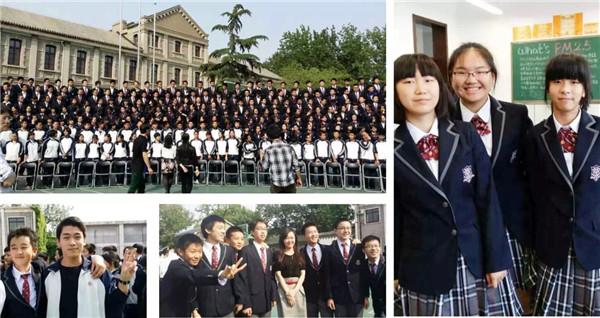 我们用校服展现名校形象——北京四中-传扬中国校服文化,打造名校图片
