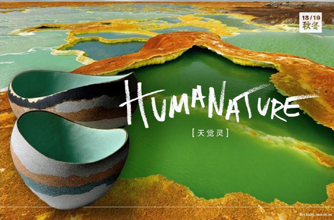 2018/19 秋冬工艺表面、材料趋势预测:传统游牧部落(上)