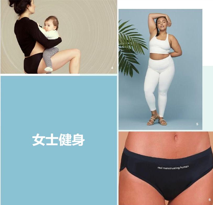 治愈力爆棚!關注女性身心健康:2019春夏運動裝趨勢