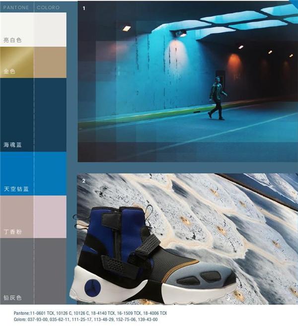 2019/20秋冬运动流行色彩