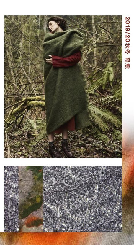 2019/20秋冬女士针织趋势:奇愈(下篇)