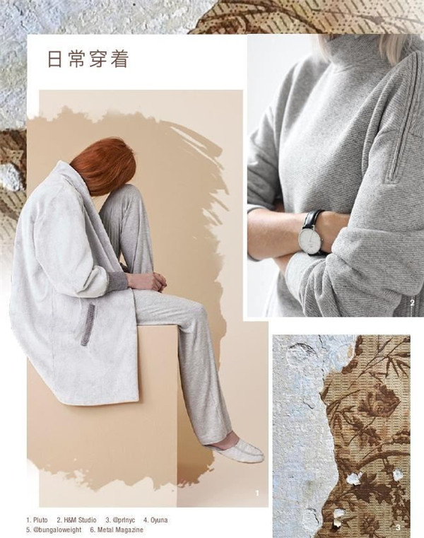 2019/20秋冬女士内衣匠意趋势