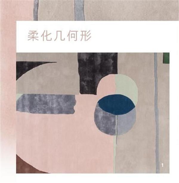 印花&图像 | 2019/20秋冬女装匠意趋势